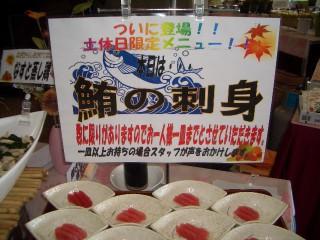福島石川カントリークラブサラダCIMG0605