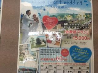 小名浜オーシャンホテル&ゴルフクラブIMG_0771