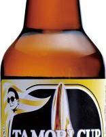 タモリカップビール330ml