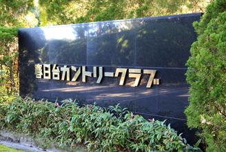 gaiyo_photo01