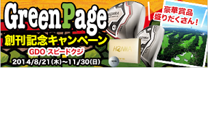 green page