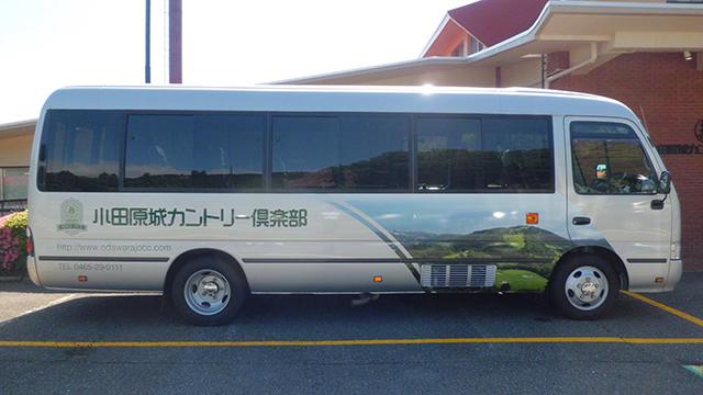 小田原城カントリー倶楽部