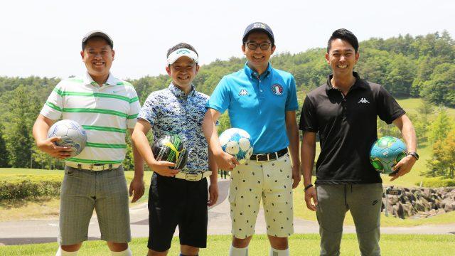 GDOモテゴル研究部 フットゴルフに挑戦