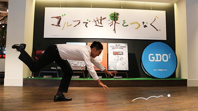 日本一愛のあるゴルフ場